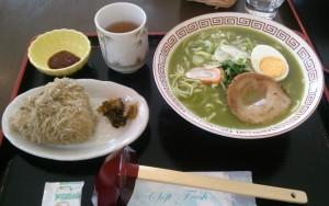 koufuku-green